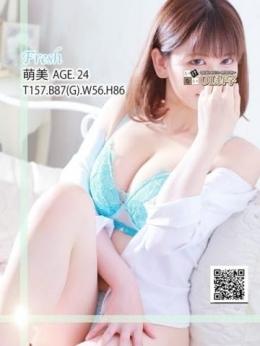 FRESH/萌美(もえみ) いけないOL哲学 α 太田・足利店 (足利発)