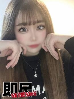ぱるる 即尺 ON THE Bitch! (立川発)