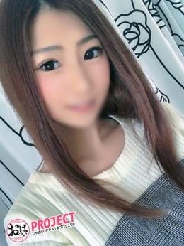 しずく じゃぱんOPPAI☆プロジェクト (板橋発)