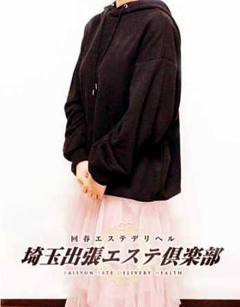 ミア 埼玉出張エステ倶楽部 (大宮発)