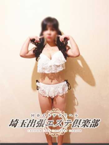 サキ 埼玉出張エステ倶楽部 (大宮発)