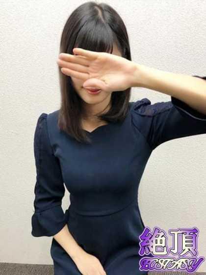 いと 絶頂エクスタシー (太田発)