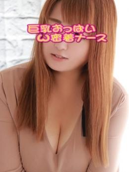 あゆみ 巨乳おっぱい 密着ナース (竹ノ塚発)