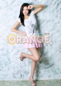 すず Orange -オレンジ- (草津発)