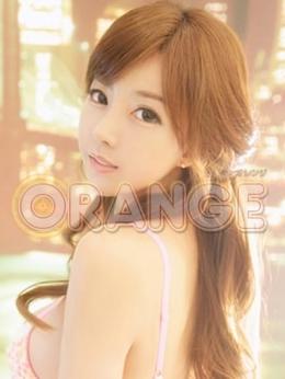 るる Orange -オレンジ- (草津発)