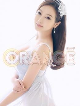 みみ Orange -オレンジ- (草津発)