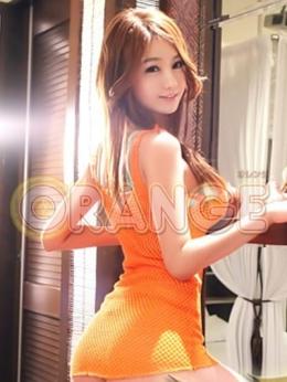 せりな Orange -オレンジ- (草津発)