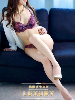 武井ゆず 奥様ブランド Luxury (八王子発)