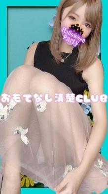 あや おもてなし清楚Club (坂東発)