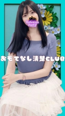 あいか おもてなし清楚Club (竜ヶ崎発)