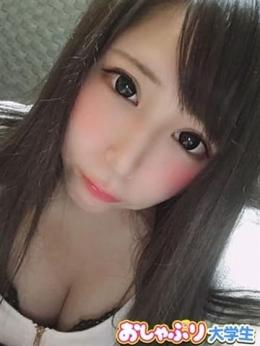 マリア おしゃぶり大学生 (神田発)
