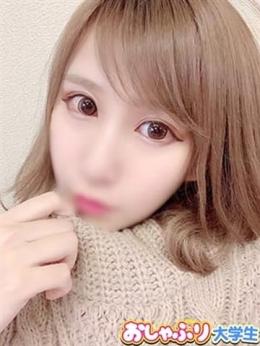 カスミ おしゃぶり大学生 (世田谷発)