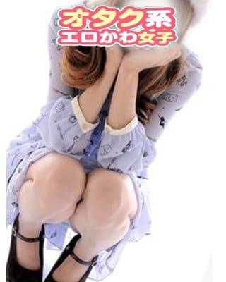 まや オタク系エロかわ女子 (新座発)