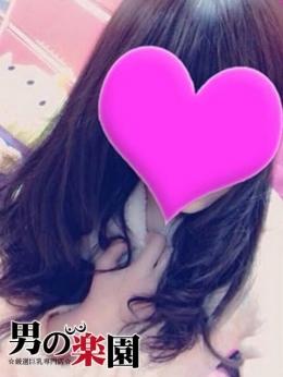 あらね 男の楽園☆厳選巨乳専門店☆ (掛川発)