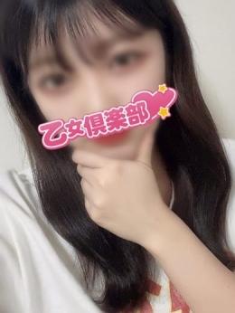 あみ 乙女倶楽部 (前橋発)