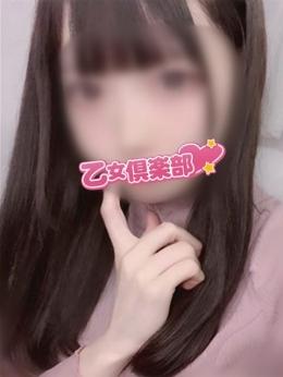 りぼん 乙女倶楽部 (前橋発)