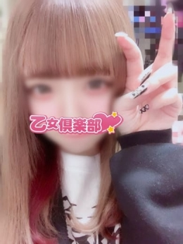えま 乙女倶楽部 (前橋発)