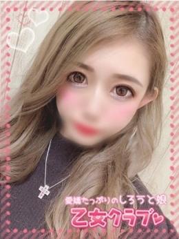 エナ 乙女クラブ (小牧発)