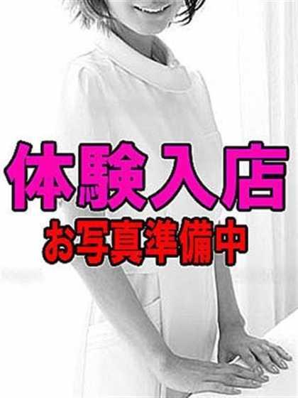白戸りおん 小山/回春・性感クリニック (小山発)