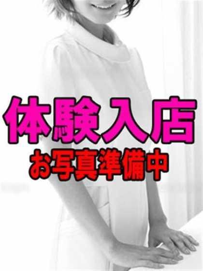 小原めぐ 小山/回春・性感クリニック (小山発)