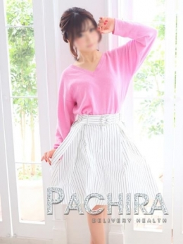 ちか PACHIRA パキラ (近江八幡発)
