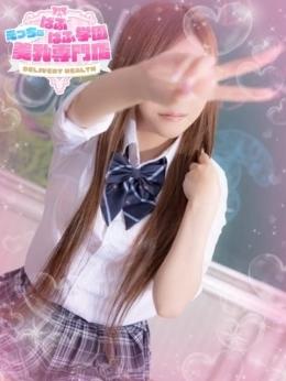 業界未経験☆れいな ぱふぱふ学園えっちな美乳専門店 (浜松町発)