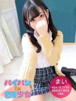 まい☆黒髪えっちな女の子 パイパンin制服少女 (静岡発)