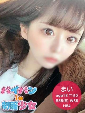 体験入店☆まい パイパンin制服少女 (五反田発)