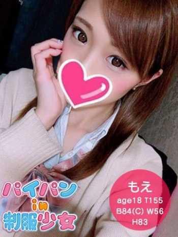 体験入店☆もえ パイパンin制服少女 (五反田発)