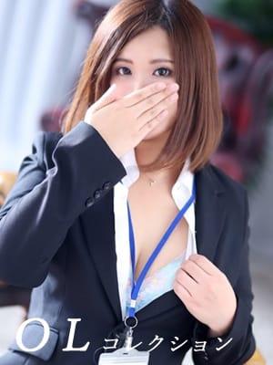HIKARU(ひかる) 即尺即即パコパコOLコレクション (新大阪発)