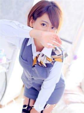 AKEMI(あけみ) 即尺即即パコパコOLコレクション (新大阪発)
