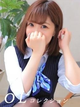 KOKO(ここ) 即尺即即パコパコOLコレクション (新大阪発)