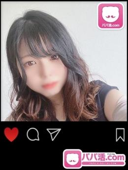 いくら パパ活.com (立川発)