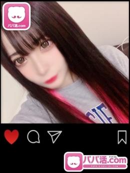 ねずこ パパ活.com (立川発)