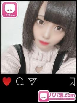 ぽんこ パパ活.com (立川発)