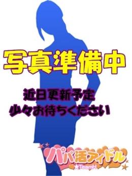 めい パパ活あいどる☆TeamH (福知山発)