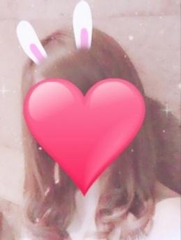 体験娘☆ゆい☆ ピーチ&タイガー 癒しの時間お届けいたします (太田発)