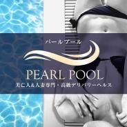 pearlpool (五反田発)