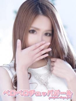 さりな ペロペロチュッパガール (新橋発)