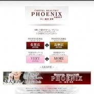 PHOENIX(フェニックス)鳥栖店