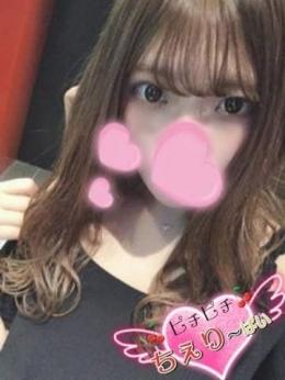 ももか ピチピチ ちぇり~ぱい (品川発)