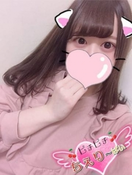 あずさ ピチピチ ちぇり~ぱい (今井IC発)
