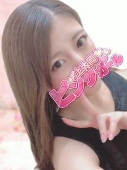 まい 上大岡ピンクガール (関内発)
