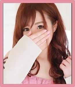 りりこ ミセスピンクハート (日立発)