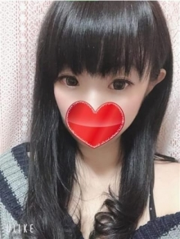あんり ピンクピンク (四日市発)