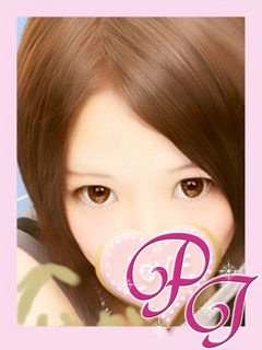 えみり PJ(ピーチジョン) (長崎発)