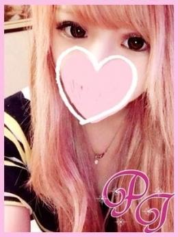 きらら PJ(ピーチジョン) (長崎発)