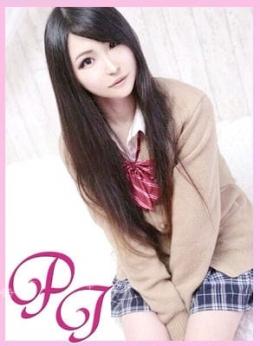ゆあ PJ(ピーチジョン) (長崎発)