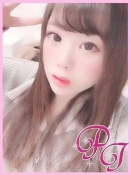 みつき PJ(ピーチジョン) (長崎発)