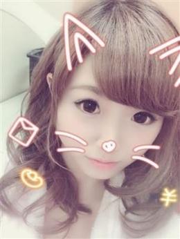 ありす エロ娘とプレイ専門店 (川崎発)
